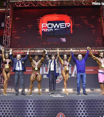 IFBB Amateur Mr. Olympia Moscow 2016 - итоги