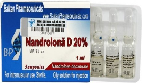 Nandrolone D (200 мг/мл)