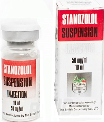 Stanozolol Suspension (50 мг/мл)