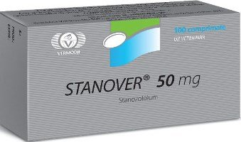Stanover (50 мг)