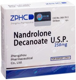 Nandrolone Decanoate (100 мг/мл)